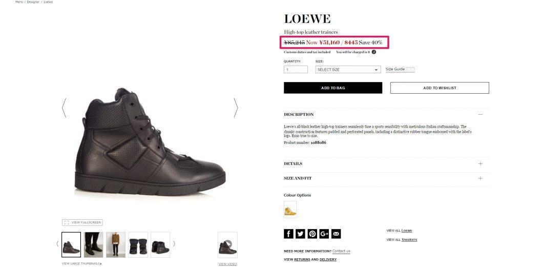 LOEWE High Sneaker 海外