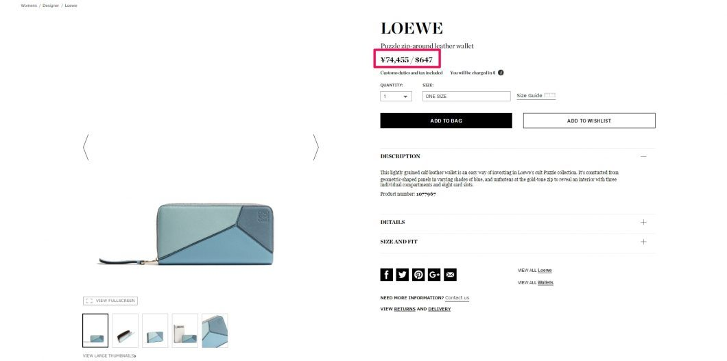 LOEWE Puzzle Zip Around Wallet 2017ss 海外