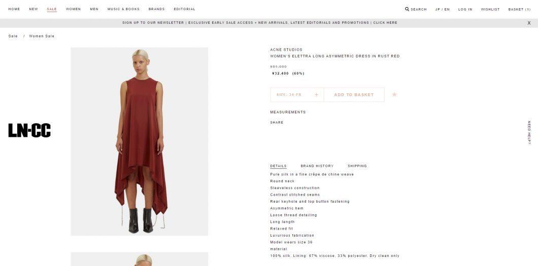 ACNE STUDIOS long dress 2016aw