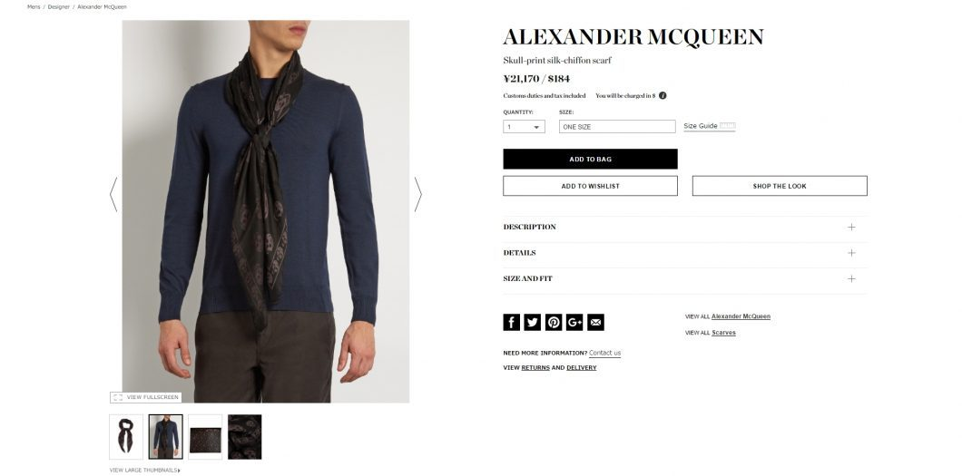 ALEXANDER MCQUEEN scull scarf 2017ss