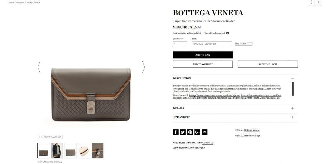 BOTTEGA VENETA document holder 2017ss