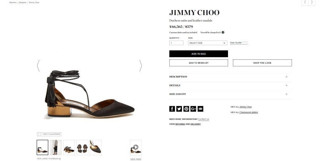 JIMMY CHOO Duchess 30 2017ss