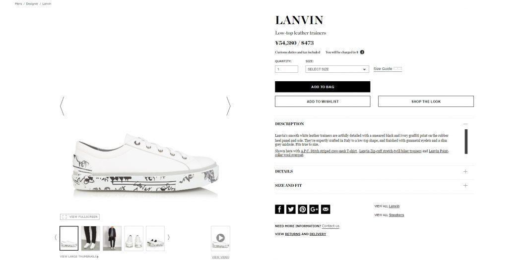 LANVIN leather sneaker 2017ss