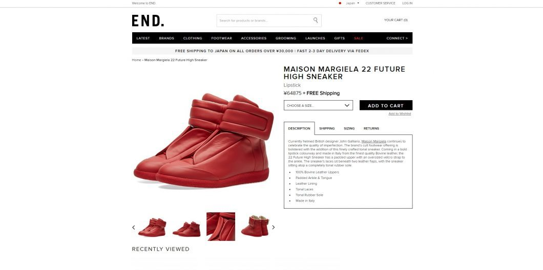 MAISON MARGIELA future high top sneaker 2017ss