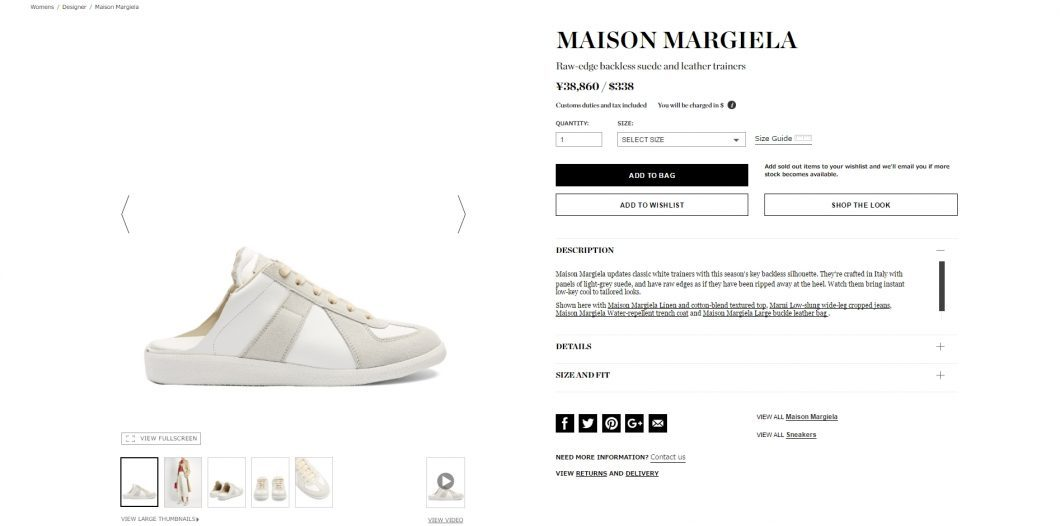 MAISON MARGIELA sneaker slip on ladies 2017ss