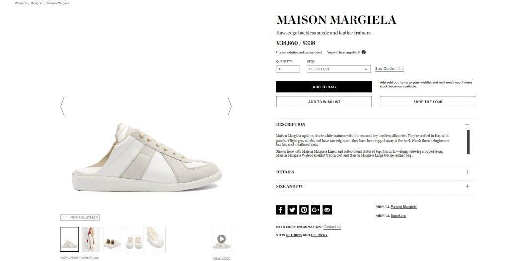 MAISON MARGIELA sneaker slip on ladies 2017ss