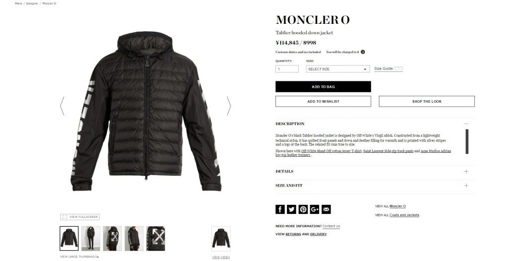 MONCLER O tablier down jacket 2017ss