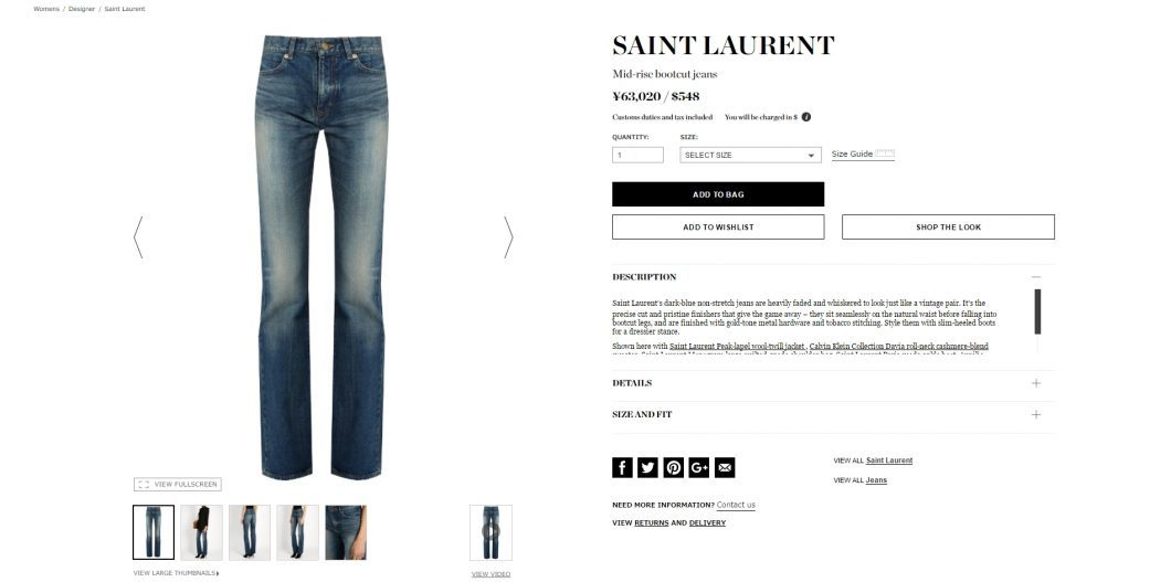 SAINT LAURENT boots cut jeans 2017ss