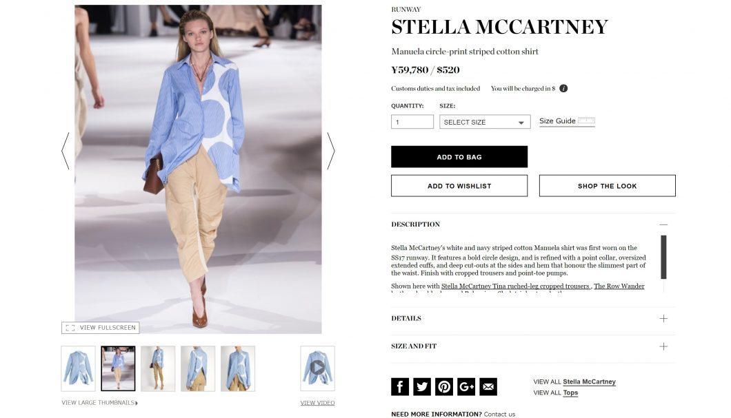 STELLA MCCARTNEY manuela shirt 2017ss