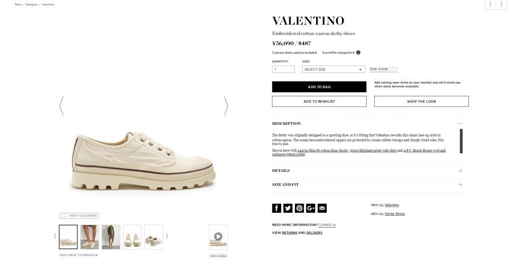 VALENTINO canvas low top sneaker 2017ss