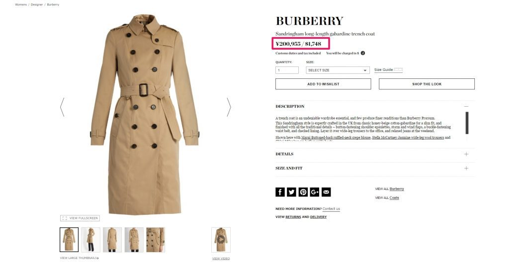 BURBERRY Sandringham long-length gabardine trench coat ladies 2017ss 海外