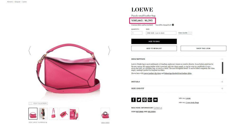 LOEWE Puzzle Bag 2017ss 海外