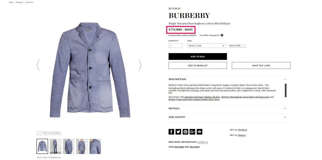 BURBERRY herringbone jacket 2017ss 海外