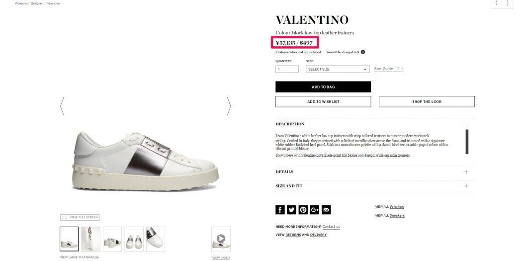 valentino ladies sneaker 2017ss 海外