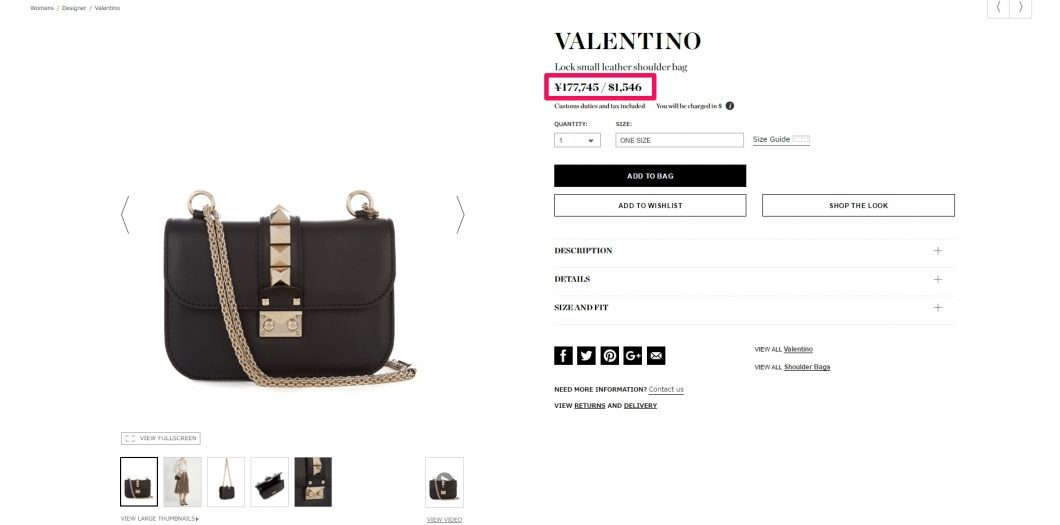 valentino small cross body bag 2017ss 海外