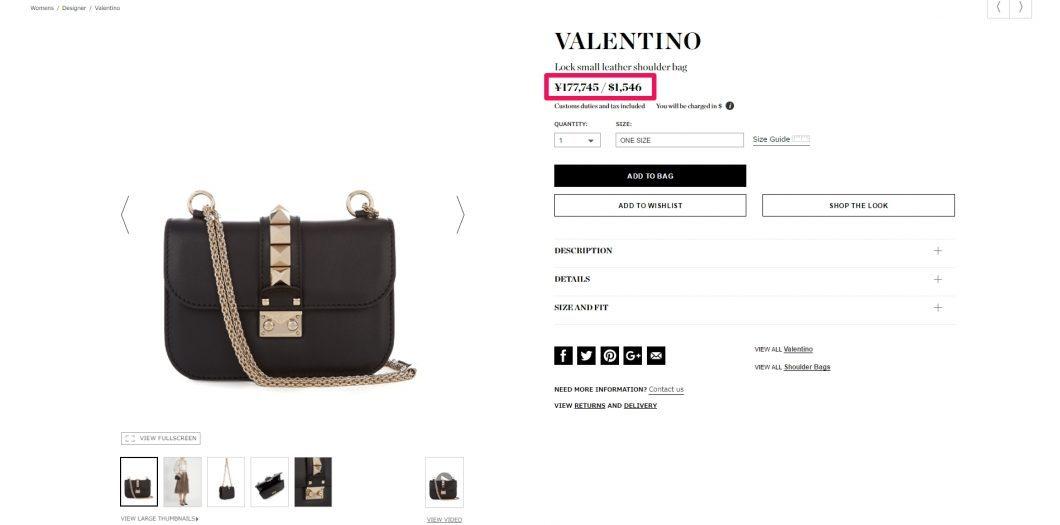 valentino small cross body bag 2017ss 海外