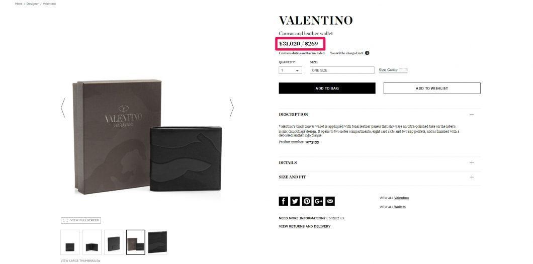 valentino mens wallet 2017ss 海外