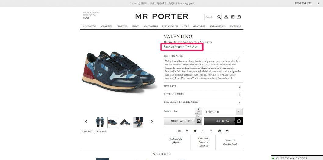 valentino mens sneaker 2017ss 海外
