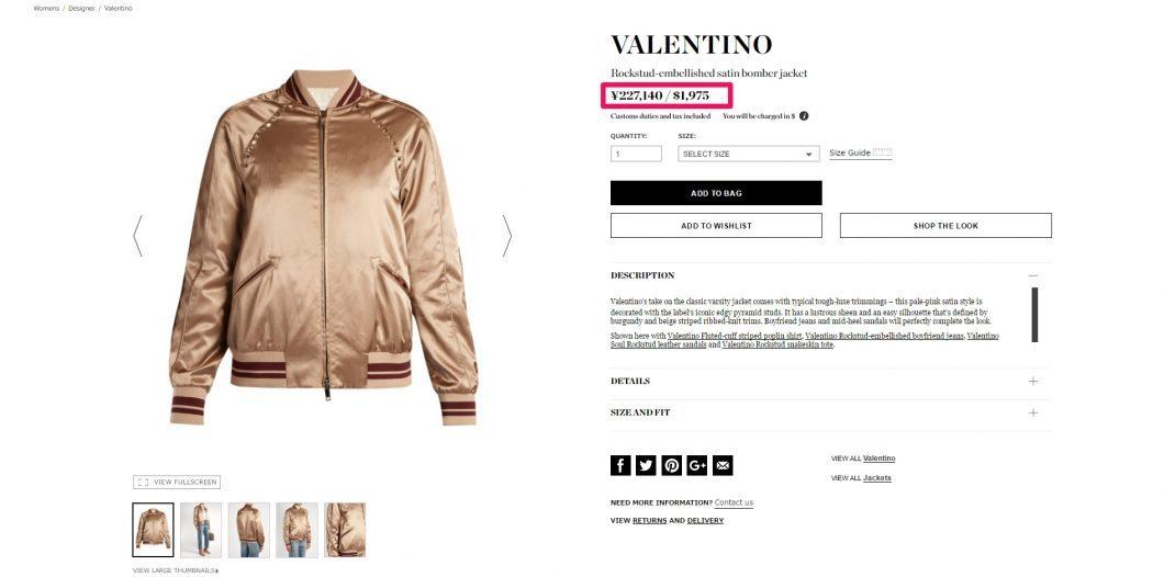 valentino ladies jacket 2017ss 海外