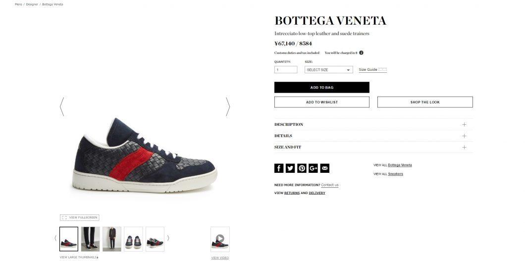 BOTTEGA VENETA intrecciato sneaker 2017ss