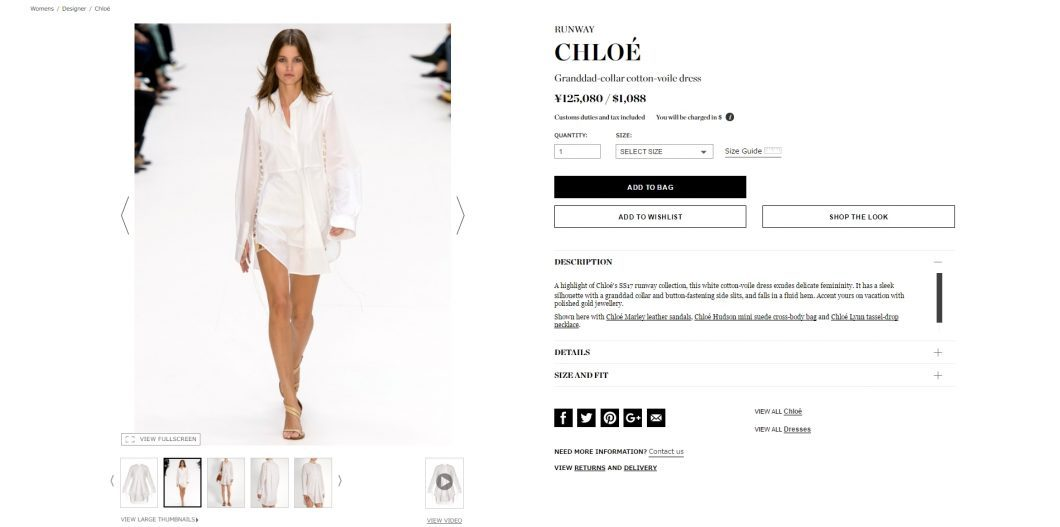 CHLOE runway shirt 2017ss