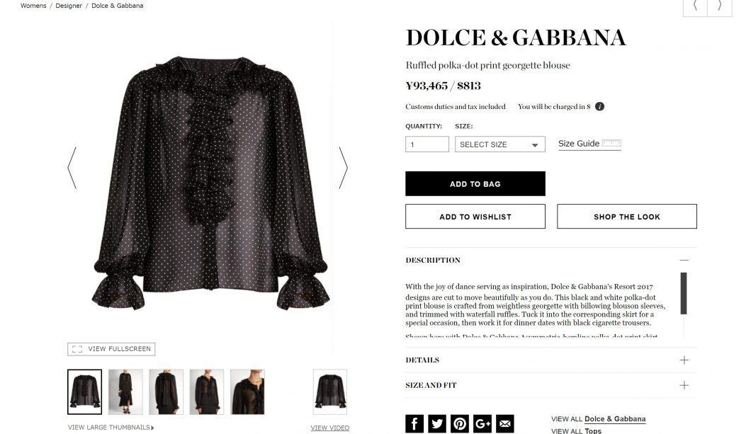 DOLCE & GABBANA blouse2017ss