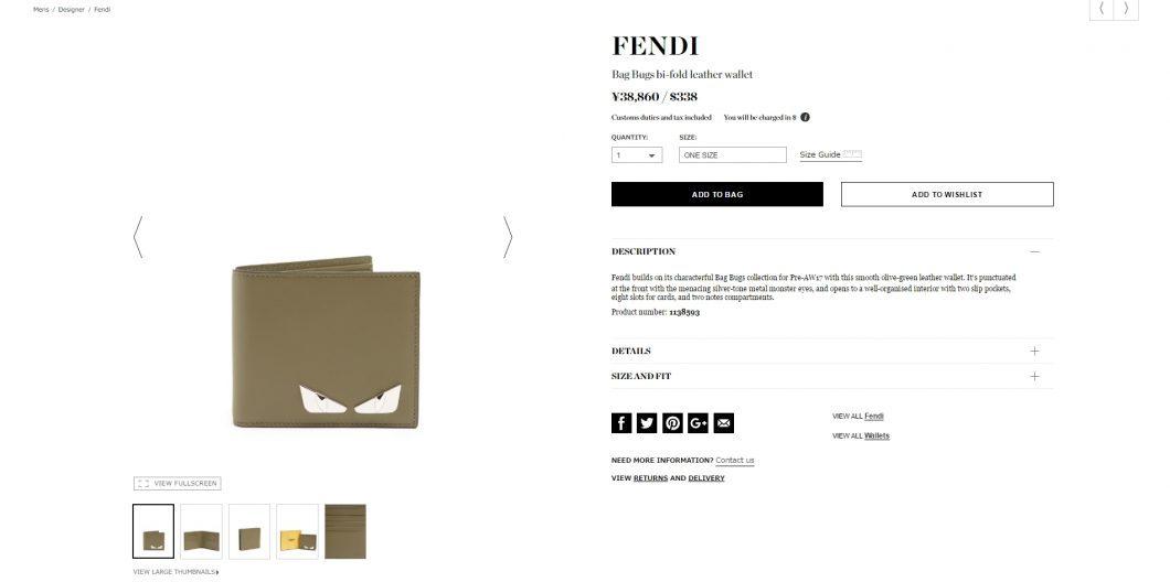 FENDI bag bugs wallet 2017ss