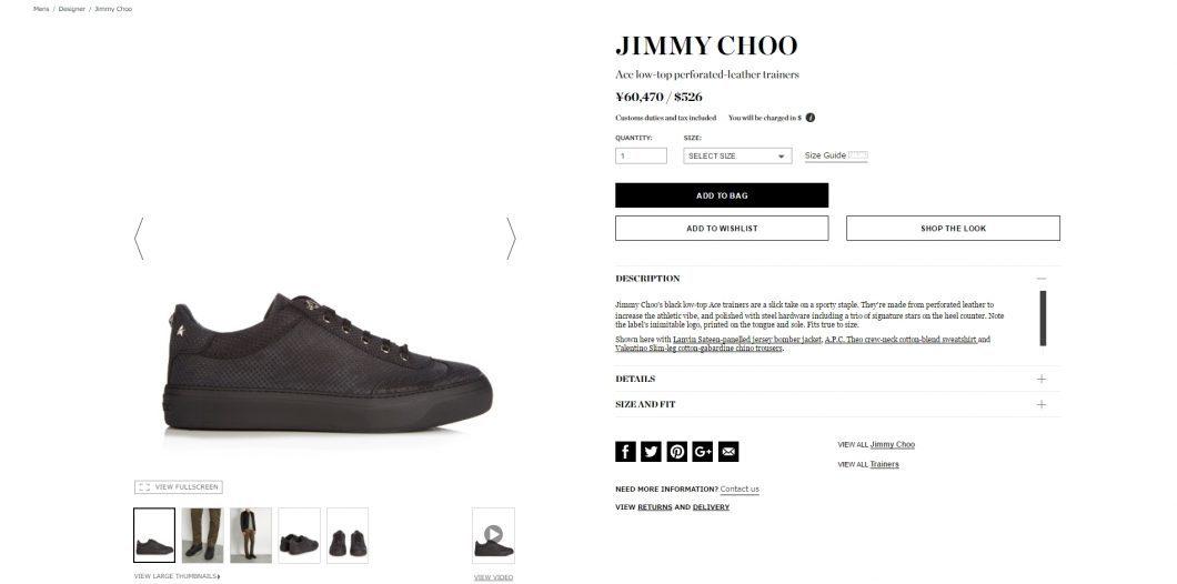 JIMMY CHOO Ace mens sneaker 2017ss