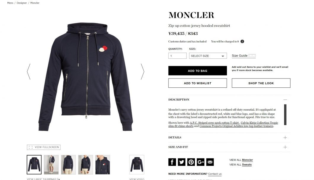 MONCLER hooded sweat mens 2017ss