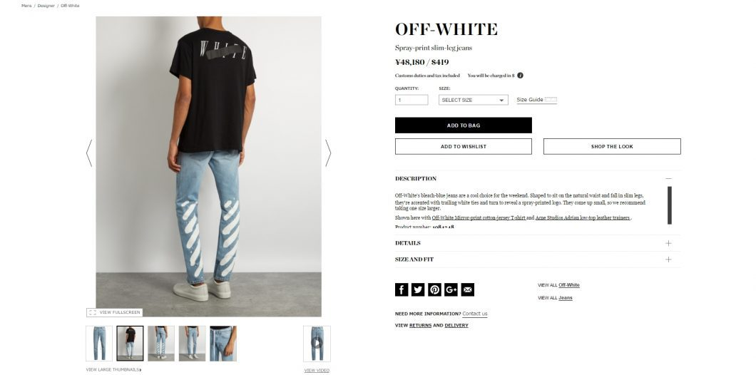 OFF-WHITE spray diagonal jeans 2017ss