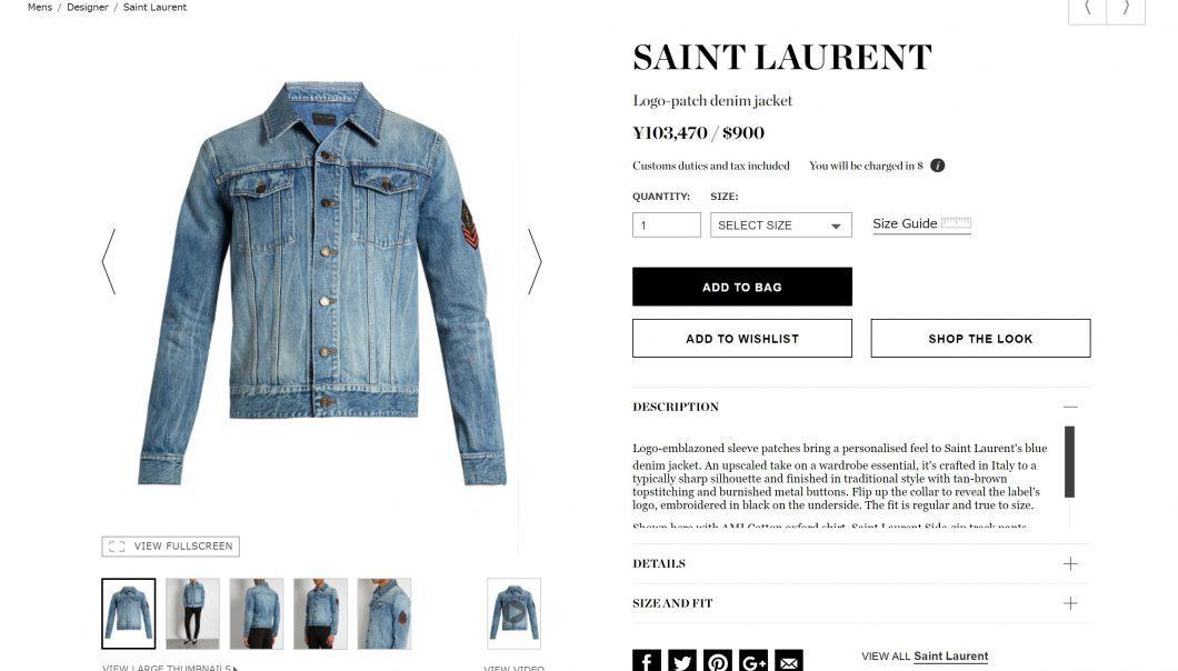 SAINT LAURENT denim jacket mens 2017ss