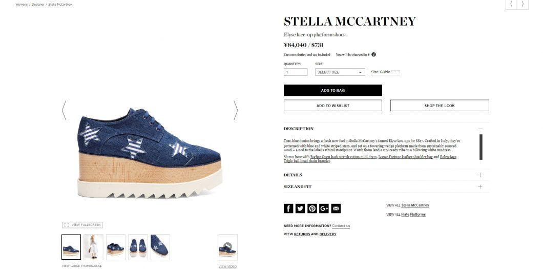 STELLA MCCARTNEY Elyse platform shoes 2017ss