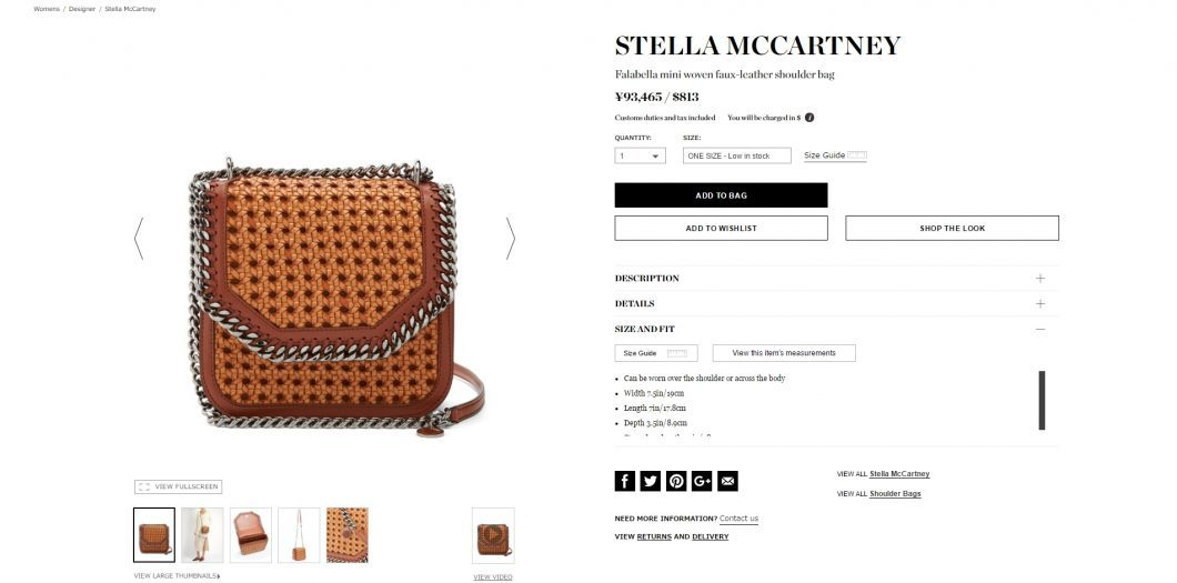 STELLA MCCARTNEY falabella box 2017ss