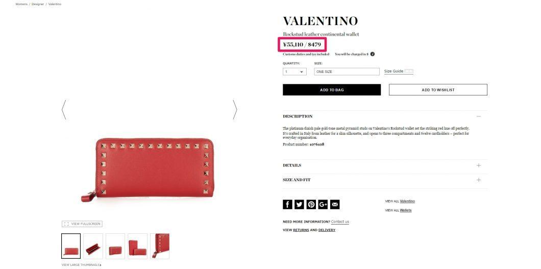 valentino rock studs wallet 2017ss 海外