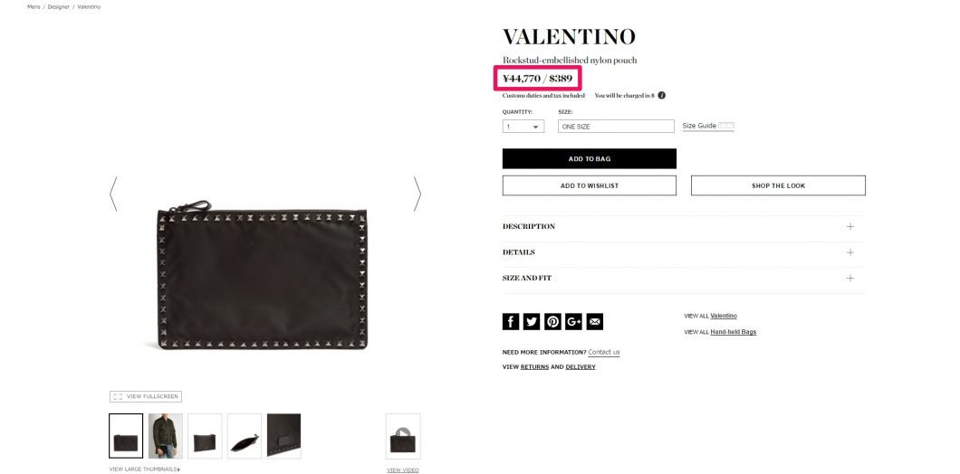 valentino mens cratch bag 2017ss 海外