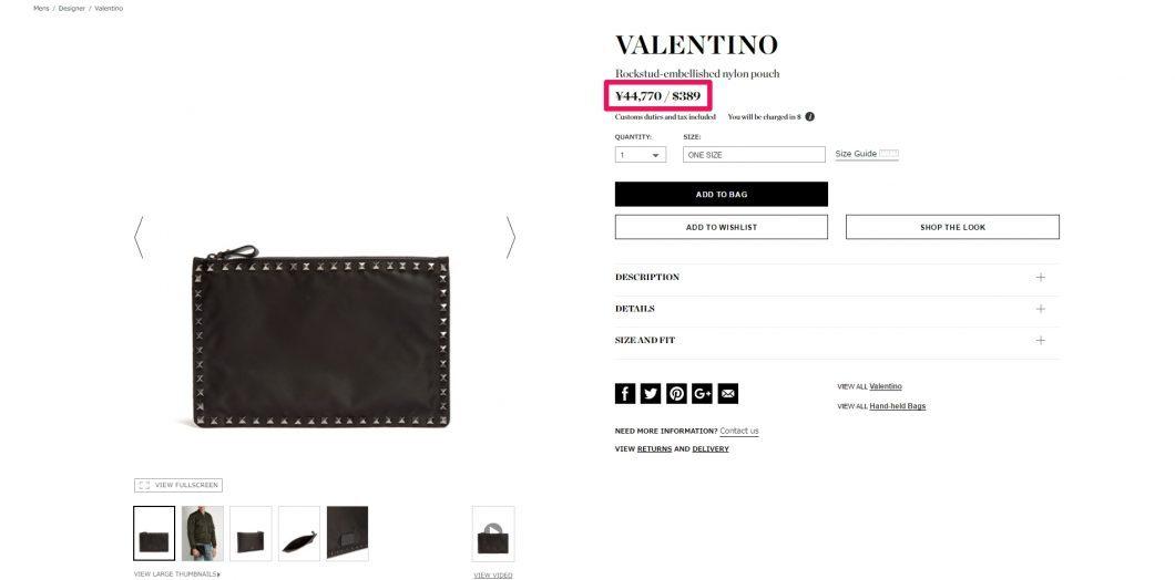 valentino mens cratch bag 2017ss 海外