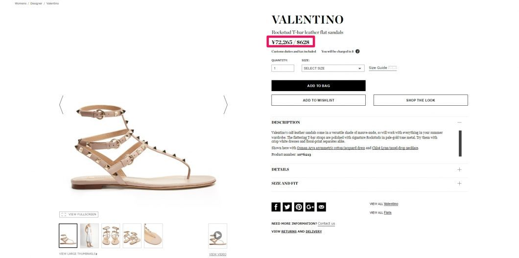valentino rock studs sandals 2017ss 海外