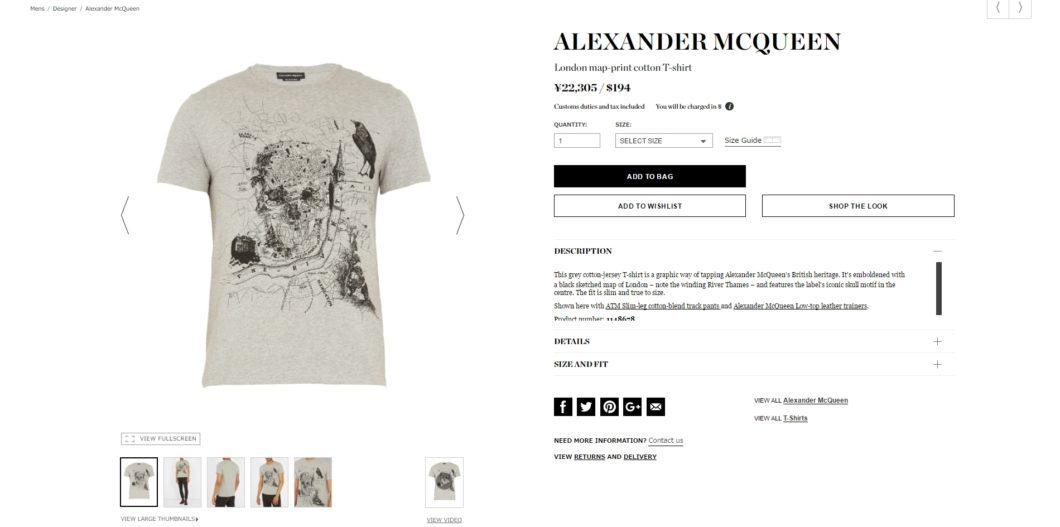 ALEXANDER MCQUEEN london map t shirt 2017aw
