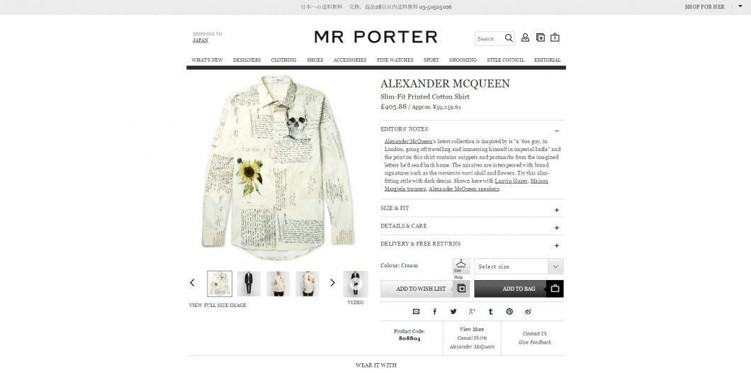 ALEXANDER MCQUEEN print shirt 2017ss