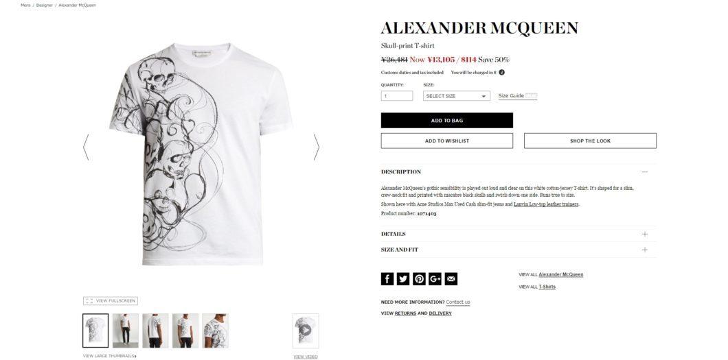 ALEXANDER MCQUEEN skull T-shirt 2017ss