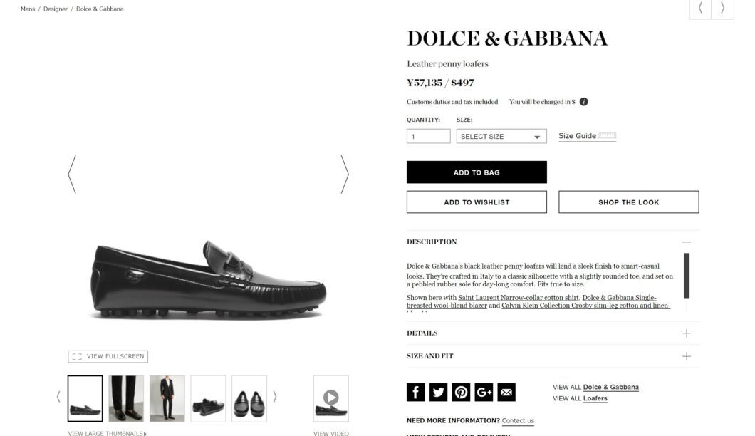 DOLCE & GABBANA loafers 2017ss