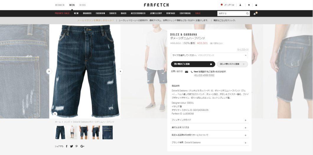DOLCE & GABBANA short jeans 2017ss