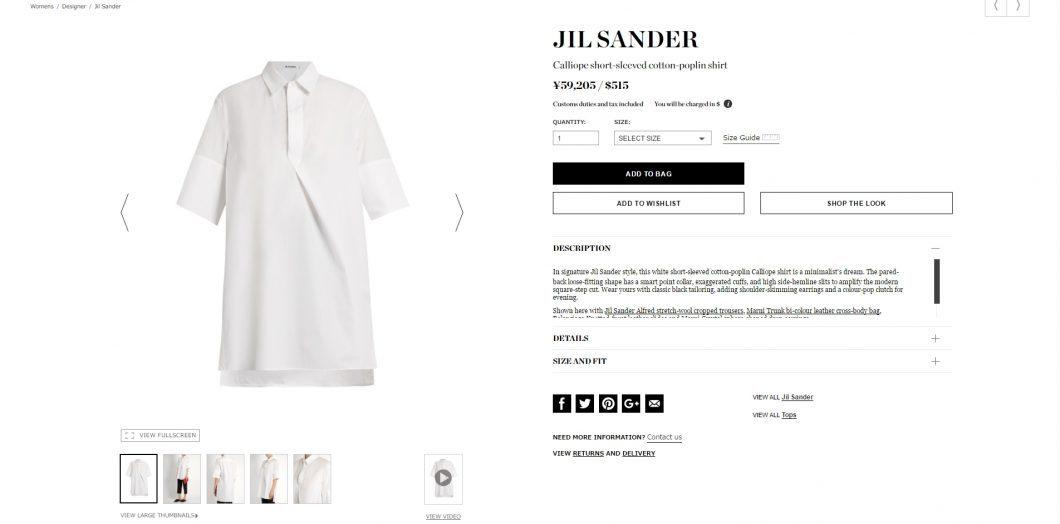 JIL SANDER short sleeved shirt 2017ss