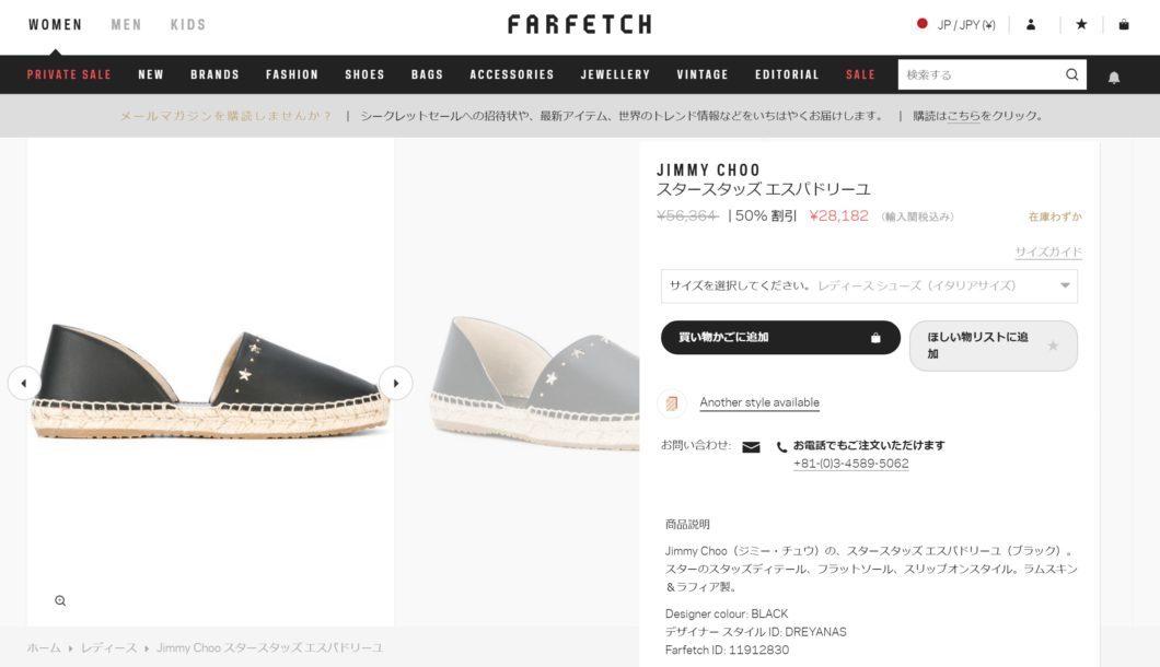 JIMMY CHOO DREYA flat shoes 2017ss