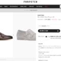 SANTONI double buckle leather shoes 2017ss