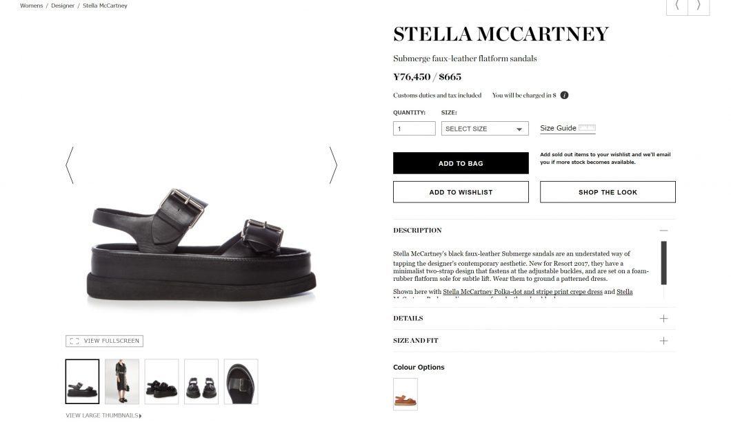 STELLA MCCARTNEY flatform sandals 2017ss
