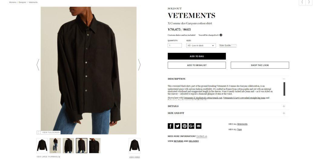 VETEMENTS X Comme des Garcons shirt 2017ss