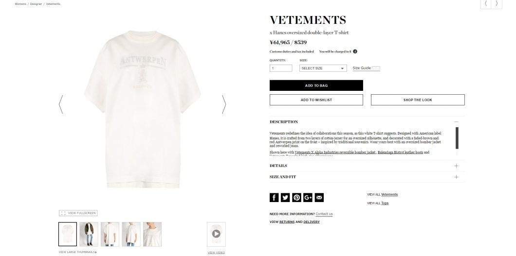 VETEMENTS xhanes oversized T-shirt 2017ss
