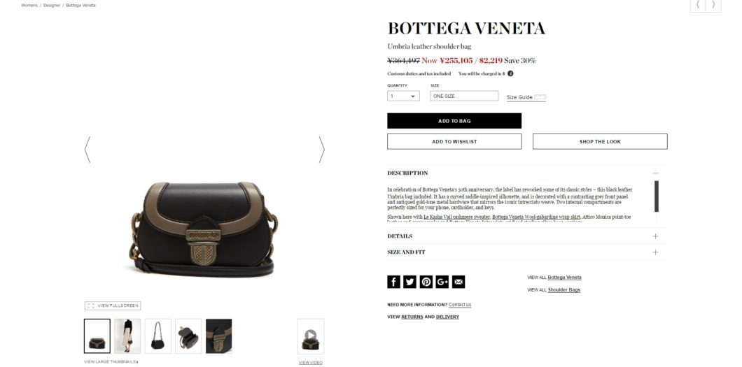 BOTTEGA VENETA Umbria bag 2017ss