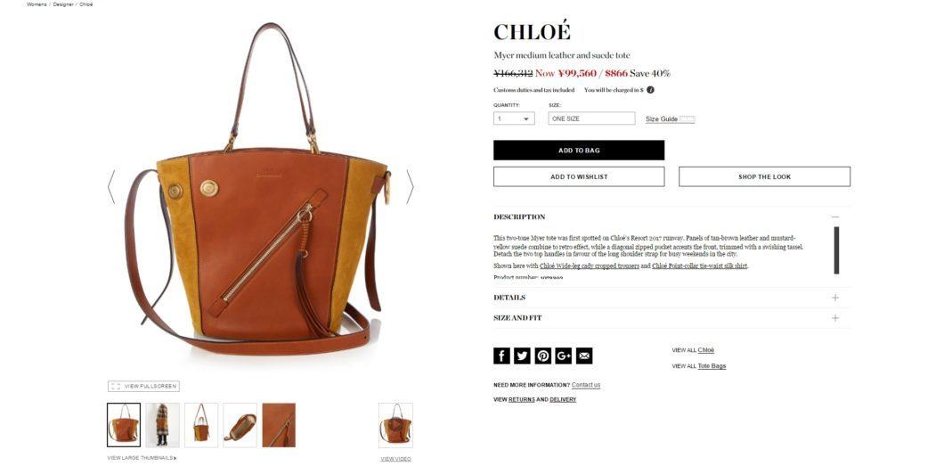 CHLOE Myer tote bag 2017ss